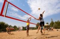 Пляжный волейбол в Барсуках, Фото: 154