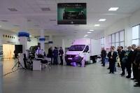 Открытие дилерского центра ГАЗ в Туле, Фото: 43