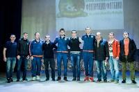 Цемония награждения Тульской Городской Федерации футбола., Фото: 30