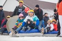 День снега в Некрасово, Фото: 55