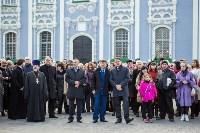 День народного единства в Тульском кремле, Фото: 12