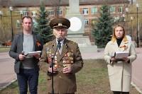 Посадка Тополя Победы в Туле, Фото: 4