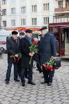 Открытие мемориальной доски Аркадию Шипунову, 9.12.2015, Фото: 12