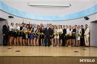 Дмитрий Медведев вручает медали выпускникам школ города Алексина, Фото: 28