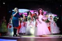 Алина Чилачава представит Тулу на шоу «Топ-модель по-детски», Фото: 208