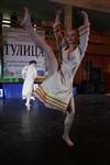 Всероссийский конкурс народного танца «Тулица». 26 января 2014, Фото: 33