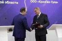 Игорь Васильев (слева), Фото: 13