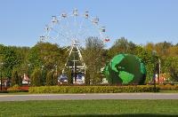Что нового в Центральном парке Тулы? , Фото: 10