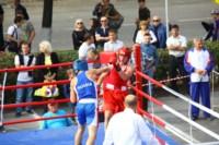 Матчевая встреча по боксу между спортсменами Тулы и Керчи. 13 сентября 2014, Фото: 26