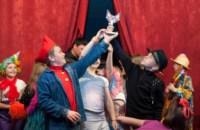 В Детской Республике «Поленово» завершился сезон - 2014, Фото: 9