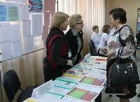 Открытие антинаркотического месячника в ТГПУ. 16.02.2015, Фото: 11