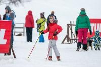 Третий этап первенства Тульской области по горнолыжному спорту., Фото: 1