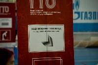Летний этап фестиваля ГТО в пос. Ленинский, Фото: 32