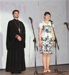 Фестиваль народной музыки, Фото: 4