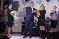 За проект «Школодром» команду «Слободы» наградили премией и  пряником, Фото: 6