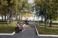 Дубна парк, Фото: 12