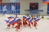 Международный детский хоккейный турнир EuroChem Cup 2017, Фото: 97
