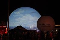 Этафета олимпийского огня. Площадь Ленина, Фото: 57