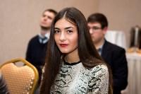 Пресс-конференция «Дом.ru» 30 января, Фото: 10