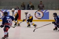 Хоккейный турнир EuroChemCup, Фото: 25