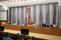 26-ое заседание Тульской областной Думы, Фото: 8