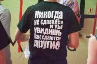 Соревнования на скалодроме среди детей, Фото: 49