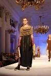 Всероссийский конкурс дизайнеров Fashion style, Фото: 117