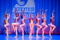 В Туле показали шоу восточных танцев, Фото: 5