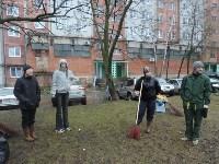 Субботник в доме по ул. Октябрьская/Пузакова 80/1, Фото: 10