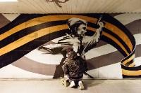 Граффити в подземном переходе на ул. Станиславского/2. 14.04.2015, Фото: 7