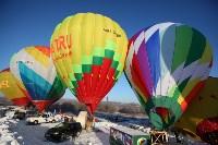 Соревнования по воздухоплаванию в Туле, Фото: 9