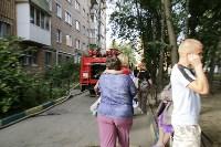 Пожар на проспекте Ленина, Фото: 47