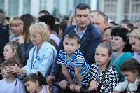 Закрытие Дней Москвы, Фото: 6