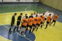Чемпионат Тулы по мини-футболу среди любителей., Фото: 42