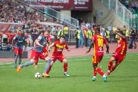 Арсенал-Локомотив 2:0, Фото: 178