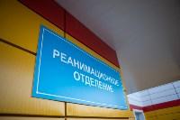 Инфекционный госпиталь, Фото: 28