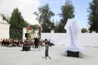 Торжественные мероприятия в честь Дня металлурга и 80-летия Тулачермета, Фото: 2