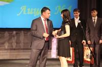 Владимир Груздев поздравил тульских выпускников-медалистов, Фото: 96