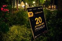 Отмечаем 20 лет клубу Премьер, Фото: 21