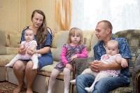 Семья Плохотниковых, Фото: 8