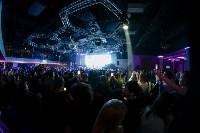 Концерт Тимати , Фото: 89