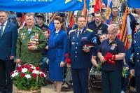 День ветерана боевых действий. 31 мая 2015, Фото: 86