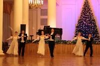 Рождественский бал в Дворянском собрании, Фото: 54
