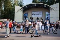 «Школодром-2018». Было круто!, Фото: 789
