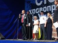 Митинг против насилия на Украине, Фото: 18