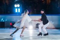 Оксана Домнина и Роман Костомаров в Туле, Фото: 62