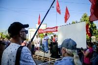 Митинг против пенсионной реформы в Баташевском саду, Фото: 49