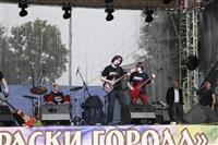 Фестиваль Крапивы - 2014, Фото: 154