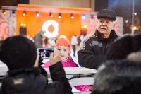 Как туляки отпраздновали Старый Новый год на музыкальном катке кластера «Октава», Фото: 71