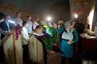Рождественское богослужение в Успенском соборе. 7.01.2016, Фото: 40